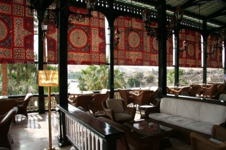 Porch of the Old Cataract Hotel in Aswan, Egypt, looking over the Nile River