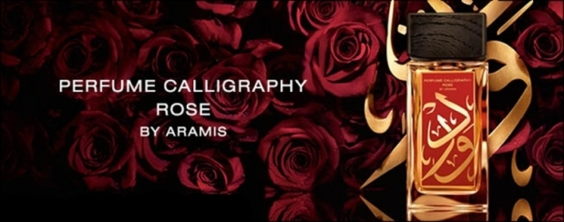 Scent Sample Sunday: Aramis Calligraphy Rose