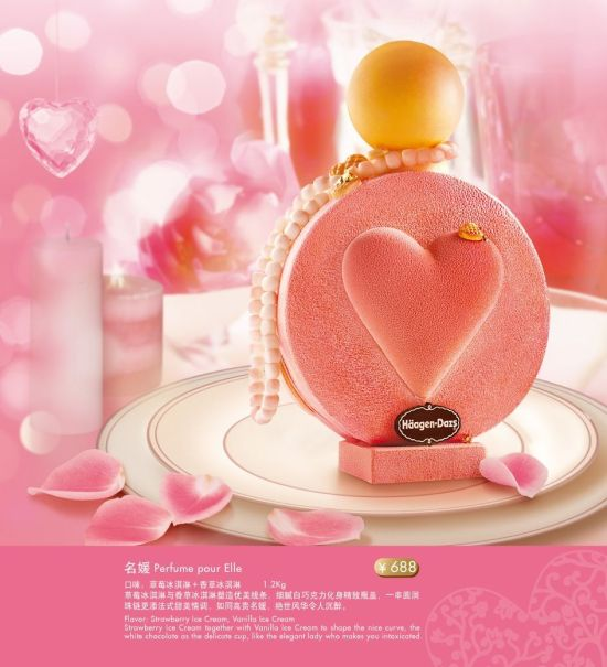 Ice cream cake shaped like perfume bottle; Haagen-Dazs China