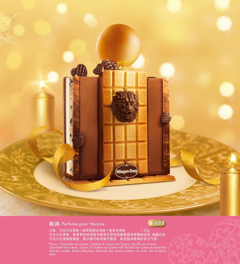 Ice cream cake shaped like perfume bottle, Haagen-Dazs.