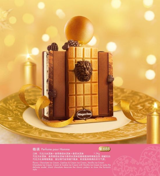 Ice cream cake shaped like perfume bottle, Haagen-Dazs.